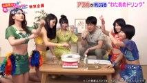 土田晃之が気になるデリバリー  乃木坂46 アップアップガールズ(仮)  北原里英(NGT48)  Part.1
