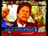 Waqtnews Headlines 09:00 PM 02 March 2017