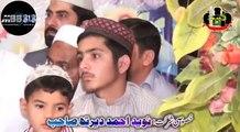 Hafiz Abo bakar-New Naat Aadha idhar Aadha udhar