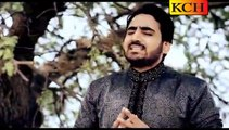 Nai Kithay Tur Gai Maaye (Maa De Shan) HD Video - Shakeel Ashraf - New Naat Album|Naat Online|Best HD Video Kalam