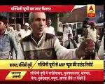 पश्चमी उत्तर प्रदेश का जाट किसको दिया होगा वोट मीडिया रिपोर्ट  UTTAR PRADESH  KA JAAT