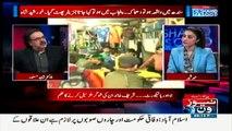 PSL Final Match Nahi Hone Ja Raha- Jalsa Hone Ja Raha Hai- Dr Shahid Masood