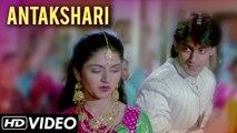 Antakshari - Maine Pyar Kiya - Salman Khan, Bhagyashree And Laxmikant Berde