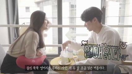 [연애읽다] 전 남친을 잊지 못하는 여친, SE02 EP10