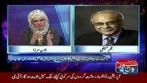 PSL Kay Final Kay Baad Hum Aur International Players Ko Pakistan Layengay-Najam Sethi