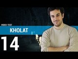 Vidéo test - Kholat : Comprendre son potentiel en moins de 4 minutes