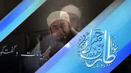Bayan of Maulana Tariq Jameel 2016