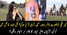 Who Will Be The Cheer Leaders In PSL Final