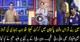 Junaid Saleem Praising Sir Vivian Richards for supporting Pakistan