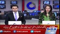 PSL final traffic plan - Lahore PSL Final Traffic Plan