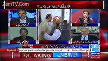Qamar Zaman Kaira Criticizes Maulana Fazlur Rahman On His Dual Standards