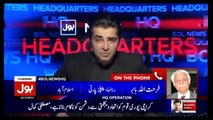 Bol News Headquarter - 4th March 2017