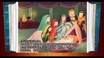 La bella durmiente del cuento de hadas de los niños, cuentos animados 4K UHD Chino de los Cuentos de Hadas