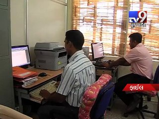 Cyber terrorism by proxy - Tv9 Gujarati