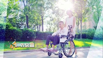 愛情萬萬歲 第20集 Forever Love Ep20