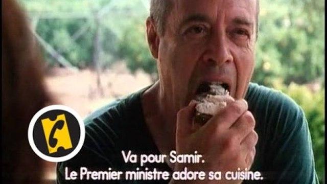 Interview Hiam Abbass - Les Citronniers - (2008)