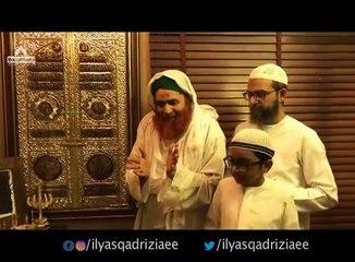 مقدس تبرکات کے ساتھ امیر اہلسنت دامت برکاتہم العالیہ نے کیا دعا فرمائی آپ بھی ضرور سنیں