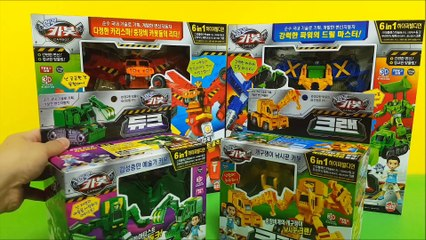 Hello Carbot Hyper Bildian 6 Combination toy Starbuster Proud Z Cran Duke 헬로카봇 하이퍼빌디언 6단합체 장난감 스타블래스터 프라우드제트 크랜 듀크