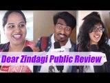 Dear Zindagi Public Review | Alia Bhatt | Shahrukh Khan | Movie review | Filmibeat