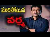 He's looking MEGA HANDSOME : Ram Gopal Varma - Filmibeat Telugu