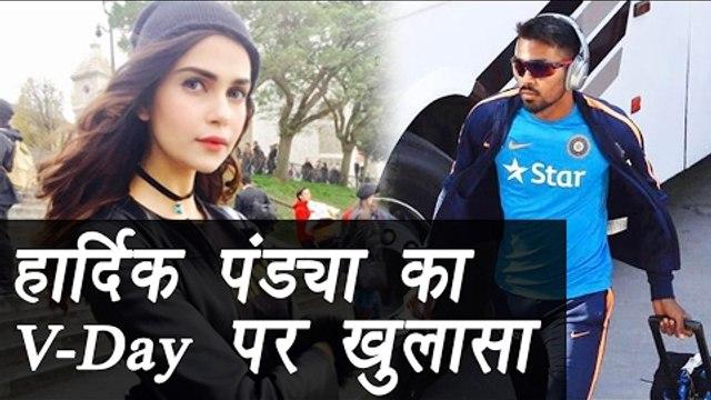 Hardik Pandya shocking statement on relationship | वनइंडिया हिन्दी