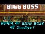 Bigg Boss 10 : Salman Khan to quit Bigg Boss after Priyanka-Swami Om incident | FilmiBeat