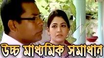 Rongin Fanush Bangla Funny Natok ft Mosharraf Karim, Badhon
