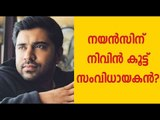 Nayanthara and Nivin Pauly to team up for Dhayan's Project?  | FilmiBeat Malayalam
