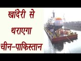 INSKhanderi submarine launched by Indian Navy, watch video  | वनइंडिया हिन्दी