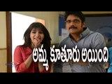 Naga Chaitanya, Samantha Ruth Prabhu Engaged : Nagarjuna Tweets - Filmibeat Telugu
