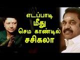 Sasikala asked TTV dinakaran about Edappadi Palanisamy - Oneindia Tamil