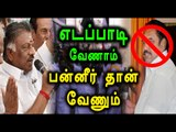 Fight Between OPS Supporters and Edapadi Supporters  - Oneindia Tamil