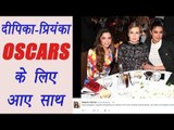 Oscars 2017: Priyanka Chopra and Deepika Padukone snapped together at Oscars Pre-party | FilmiBeat