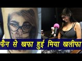 Mia Khalifa slams fan for getting her face tattooed on his leg | वनइंडिया हिन्दी