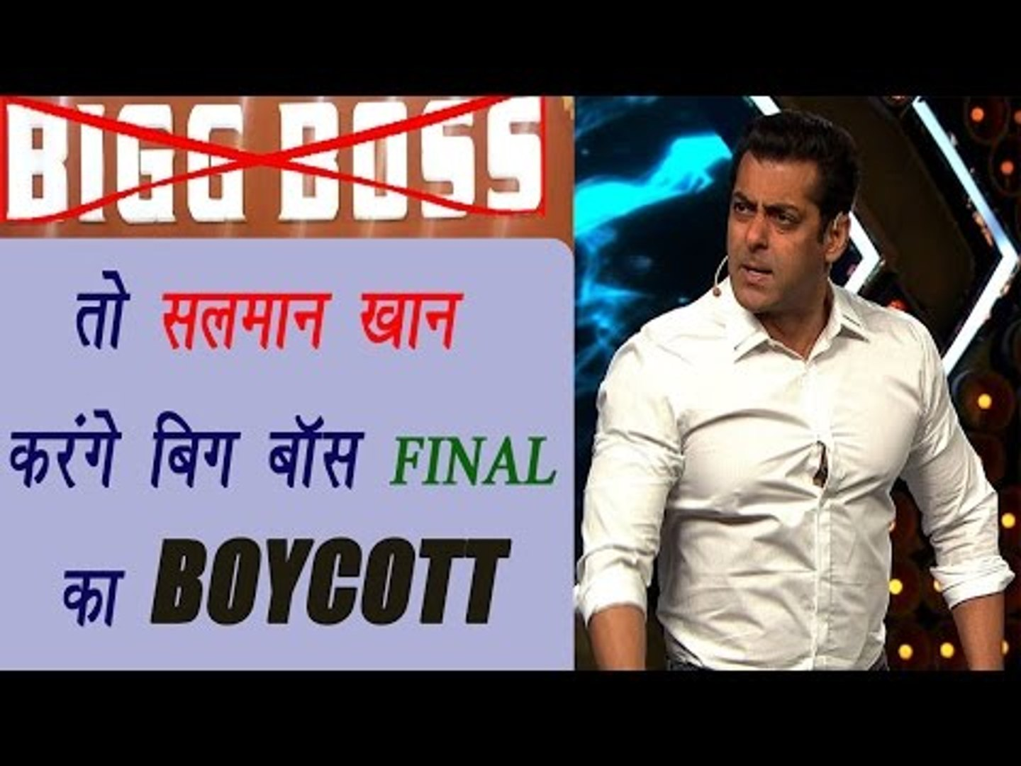 Bigg Boss 10: Salman Khan to boycott BB 10 grand finale? | FilmiBeat