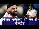 Mitchell Johnson hails Virat Kohli, says he has matured now    वनइंडिया हिन्दी