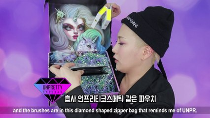 Unicorn Makeup Brush! [SSIN]
