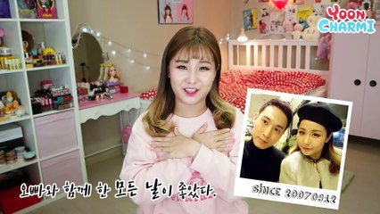 Get Unready With Me! (Chitchat, Cleansing, Nightcare) w/ Clean It Zero 여자들의 수다, 클렌징, 나이트케어 루틴~♥ with 클린잇제로