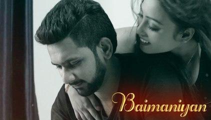 Baimaniyan | Devil on | Ft. Dussi Thakur | Manish Shaitan | Latest New Punjabi Songs 2017