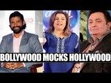 Oscar 2017: Here's how Bollywood mocks Hollywood    OneIndia News