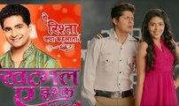 Bigg Boss 10 Contestant Karan Mehra Will Be Seen In SAB TV's Khatmal E Ishq
