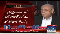 Fawad Chauhdry Chitrols Government And Najam Sethi..