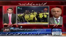 Najam Sethi Reveals Next Year Six Teams Will Be Participated In PSL