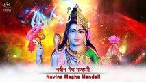 SHIV TANDAV STOTRAM FULL Powerful Shiva Song Lyrics By Ravana Bhakti Song