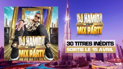 DJ Hamida - 2016 Mix Party (Teaser)