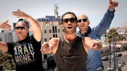DJ Hamida, Mister You, Al bandit - Ana Liouma (Clip Officiel)