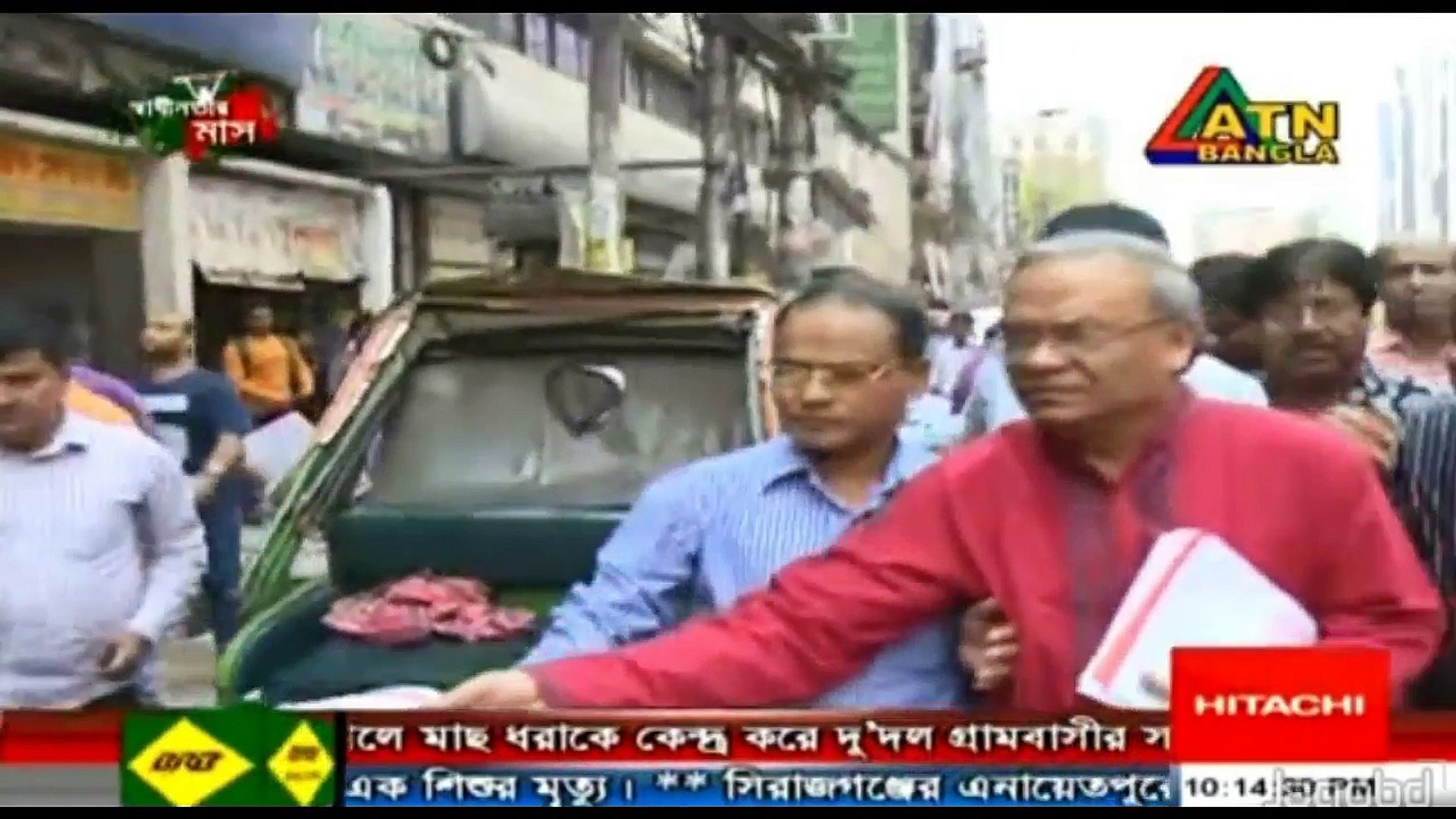 news today 6 March 2017 atn bangla news bangladesh news today bangla bd news