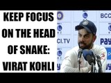 Virat Kohli mocks Australia, says keep focusing on head of the snake | Oneindia News