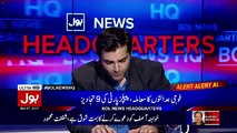 Bol News Headquarter – 7th March 2017