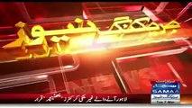 Press Association Supreme Court Condemns Imran Khan Video Leak